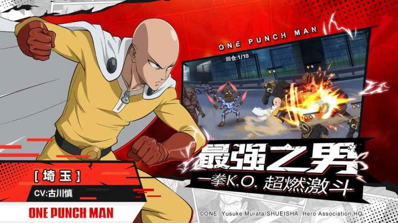 one-punch-man-the-strongest-man-_androidmodapks.com-1.jpg