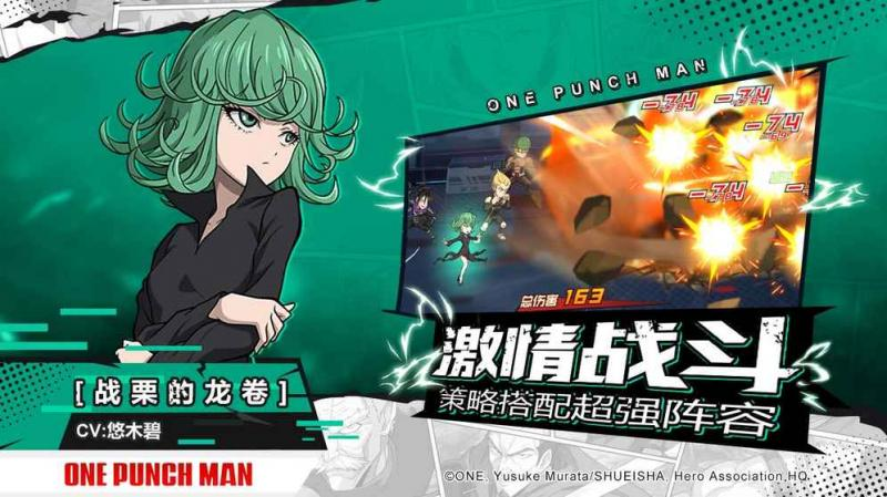 one-punch-man-the-strongest-man-_androidmodapks.com-3.jpg