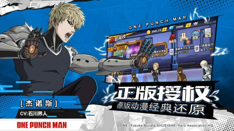 one-punch-man-the-strongest-man-moddroid-2.jpg