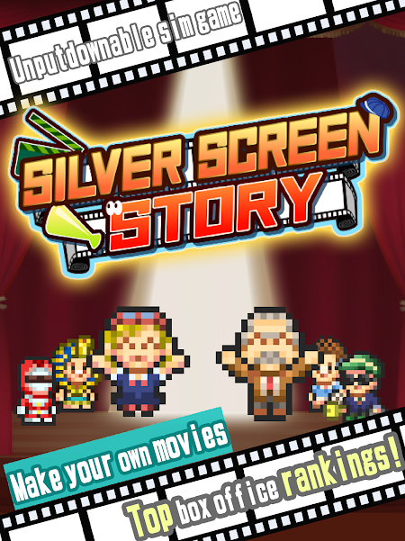 silver-screen-story-moddroid-4.png